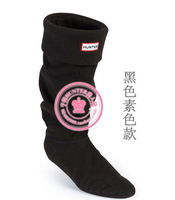Men women winter rubber boots warm rain boots matching socks Items contains only socks