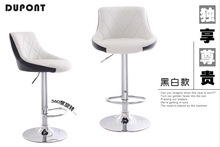 Free shipping commercial modern Bar stools  2pieces/Lot Rotates 360 degrees PU Leather chairs office chair(China (Mainland))