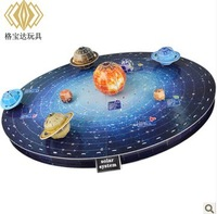 Free Shipping 2013 Hot Sell Solar System 3D three-dimensional Jigsaw Puzzle Sun Earther Children Toy Gift