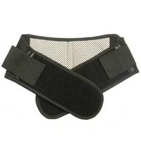 Elastic Tourmaline self-heating waist support