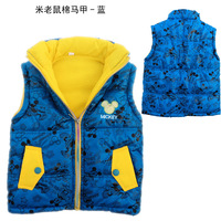 In the winter of 2013 more new baby  cotton vest
