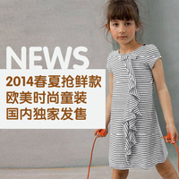 Brand new spring and summer 2014 European/American style,girls' cotton striped dress/princess children clothing top quality kids