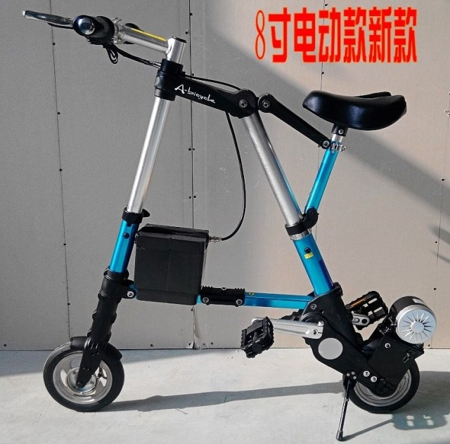 Top quality 24V 8Ah 250W Lithium battery 8 Folding Electric Bicycle 24km h RWD E bike