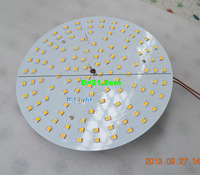 20W Led lamp SMD5050 200MM Round led ceiling light lamp Circle plate Magnetic Panel light indoor lighting Circulars living room