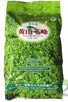 Tow bags total 2* 250g=500g Early Spring Green Tea, Organic Huangshan Maofeng tea, 2014 Fresh Yellow Mountain Fur Peak tea