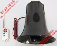 Car speaker tritune horn alarm siren horn alarm horn alarm belt remote control function
