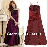 Free Shipping Long Evening Dresses XL Banquet Hotel / Dress Strap / Consultative Customer Dress