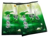 50g Organic 2014 New Spring herbal tea super small leaf kuding tea slimming bulk monkey Green Tea Chinese Health Care Teas