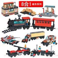 WOMA Brand J5706 8in 1 City Railway station/Rail train/train track Enlighten Building Block Set 3D Construction Brick Toys