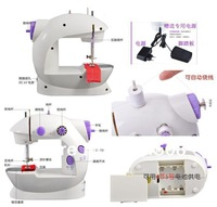 Free shipping to send small household electrical appliances sewing machine can sew clothes