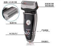Men Electric Shaver beard shaving machine 2 blade portable razor barber cutter hair trimmer cut for men women gift