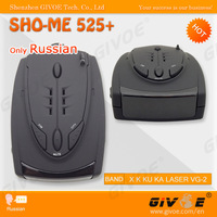 Best Selling Car Radar Detector Russia SHO ME SHO-ME 525 360 Degrees +X K KU KA VG-2 Laser +  Russian Voice