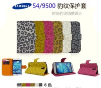 Leopard  leather case for samsung Galaxy S4 I9500 , wallet  Stand Case for I9500 Galaxy S4