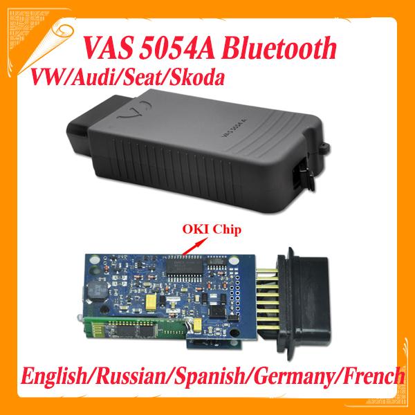 Лучшие VAS 5054A VAS5054A много - язык диагностический инструмент с oki функция поддержка uds протокола для VW skoda seat