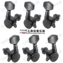 axle lock price