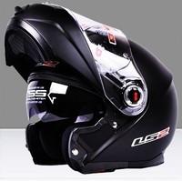 Ls2 helmet automobile race helmet motorcycle helmet undrape face helmet double ff386 lenses
