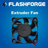 Flashforge 3d printer extruder Fan
