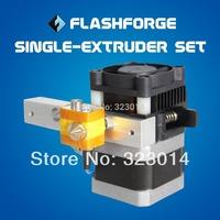 Flashforge 3d printer Single-extruder set