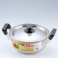 Japan pot large pot 20-32 cm deep type practical soup pot noodles milk pan pan hotpot