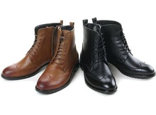 boots man price