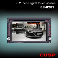 CU-6213 2 Din 6.2 inch universal Car CD Player with GPS Navigation,3g PIP map,Radio stereo,Bluetooth/TV,digital touch screen