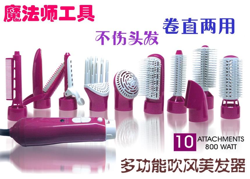 Free shipping Multifunctional styling tools hair sticks hooded hair dryer straightener blow dryer magic hair dryer(China (Mainland))