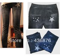 Simple Fresh Style Imitation Jeans Star Print Leggings For Women Skinny Fit Pants Jegging Slimming Ankle Length