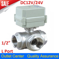 "1/2"" DN15mm DC12V/24V Stainless Steel 3 Way L Port Electric Valve,Motorized Ball Valve T15-S3-C,CR2-01 Wire"