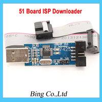 USB ISP Programmer for ATMEL AVR ATMega ATTiny 51 AVR Board ISP Downloader Free Shipping