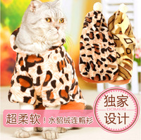2014 new Autumn and winter cat clothes soft mink velvet comfortable thermal turned installed wadded jacketFree shipping