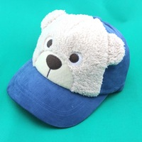 Hot new retail children's baseball cap hat Best price bear laundry water cowboy hat parent-child cap 5 color children cap