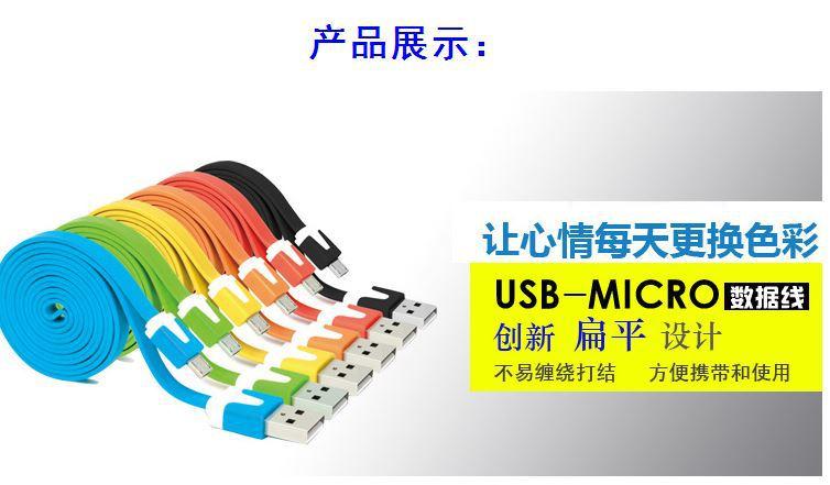 de teléfono móvil usb cargador cable micro usb microusb de línea de