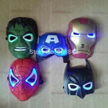 mask price