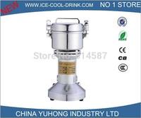 IC-02A(100g) Electric Lockpin Powder Pluverizel, Medecine Mill, Medecine Powder Grinding Machine
