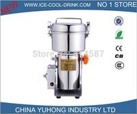 IC-10B(500g) Medicine Spice Herb Salt Rice Coffee Bean Cocoa Corn Pepper Soybean Leaf Mill Powder Grinder Grindig Machine