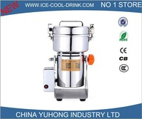 IC-25B(1250g) Medicine Spice Herb Salt Rice Coffee Bean Cocoa Corn Pepper Soybean Leaf Mill Powder Grinder Grindig Machine
