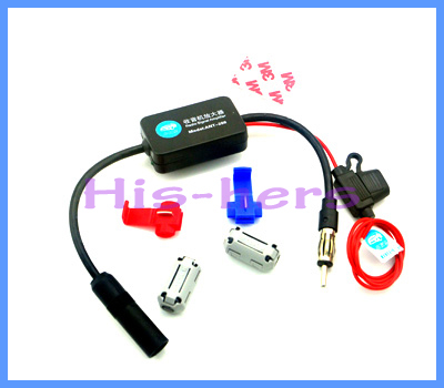 Free shipping with tracking number 1pc Car Antenna Radio FM(88-108MHz)Signal Amp Amplifier Booster(China (Mainland))
