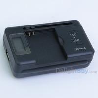 YIBOYUAN Universal charger for mobile phone battery (US plug)
