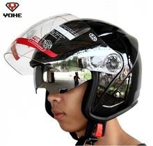 helmet for scooter promotion