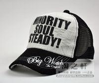 Big summer cap truck mesh cap linen hat sunbonnet summer hat casual cap anti-uv male