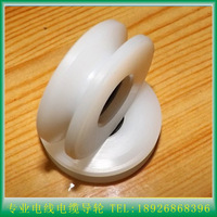 Custom-made nylon roller enameled wire drawing wire round wire drawing wheel]