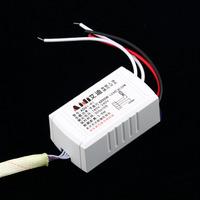 1pcs IR Infrared Module Body Sensor Intelligent Light Motion Sensing Switch   Selling
