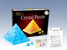 wholesale crystal jigsaw puzzle