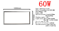 60WLED Ceiling Lamp, Integrated Ceiling Thin LED Panel Light 120cm x 60cm x 12m