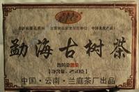 250g AAAAA 20 years Chinese yunnan Menghai puerh tea ripe puer tea brick China the tea pu er shu lose weight health care