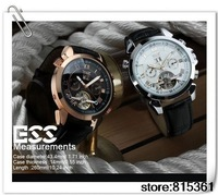 2013 brand JARAGAR mechanical watch, men dress casual sports watch,leather strap fashion watch