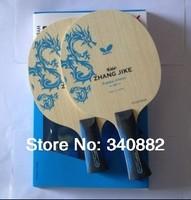 Ракетка для настольного тенниса Butterfly sriver/05380 rubberof