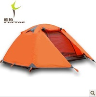 2013 Hot Selling Flytop Camping Tent 2 Person Lover Outdoor Tent