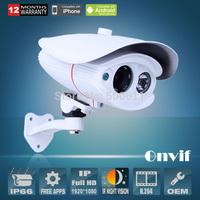 Waterproof Onvif H.264 2.0 MegaPixel Full HD 1080P 1920x1080 25fps Array IR Network Camera IP Camera