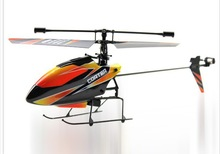 cheap rc helicopter 4ch